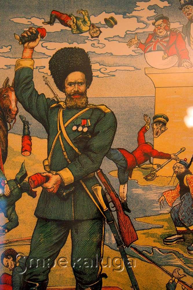 В Доме Шамиля появились плакаты и знамена времен Русско-японской войны
