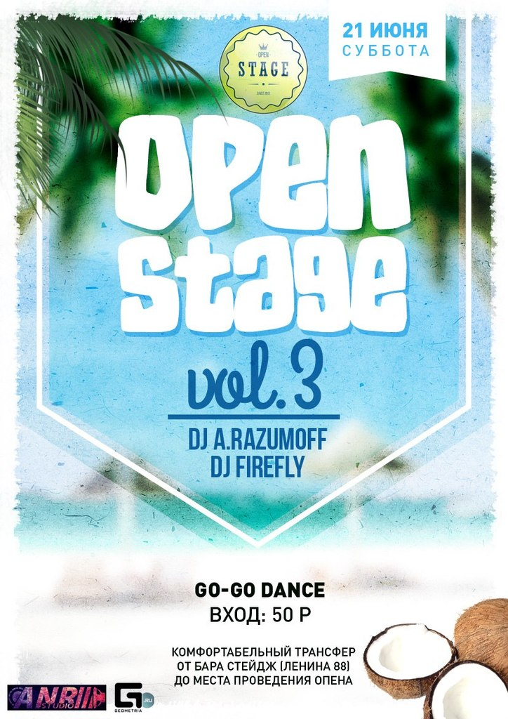 OPEN STAGE vol.3 от бара Stage 2