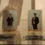 Старинные фотографии калуга