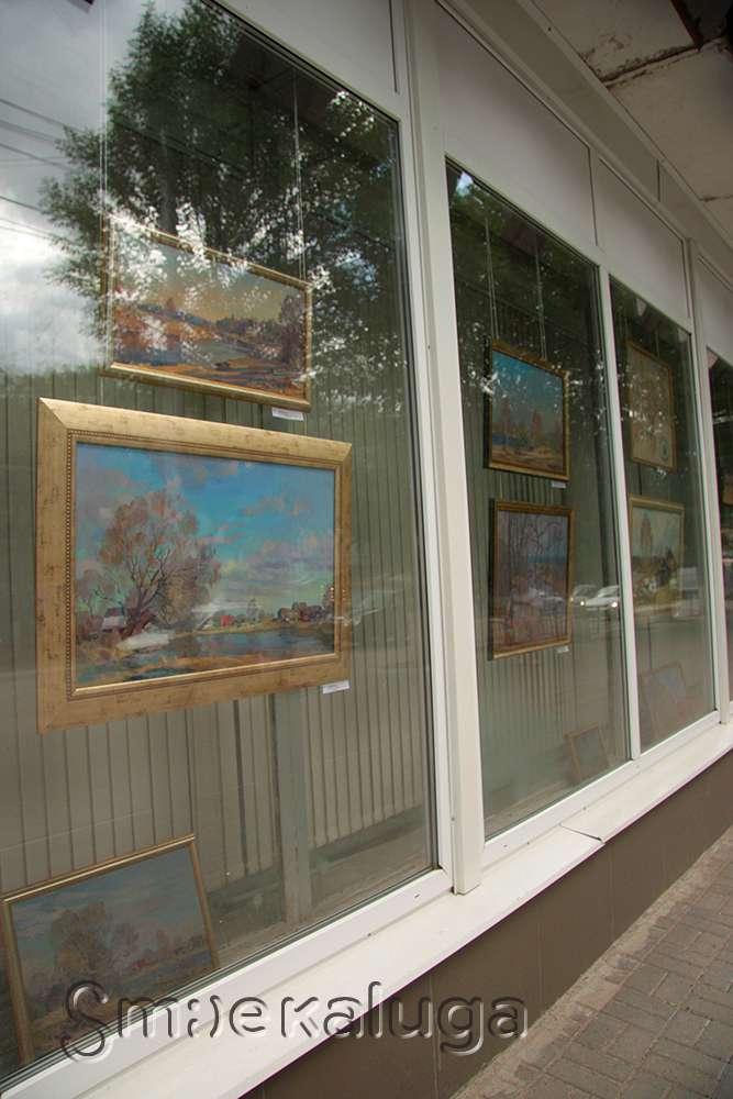 «Пленэр в национальном парке Угра» — новая выставка в витрине Дома художников
