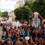 фестиваль калуга