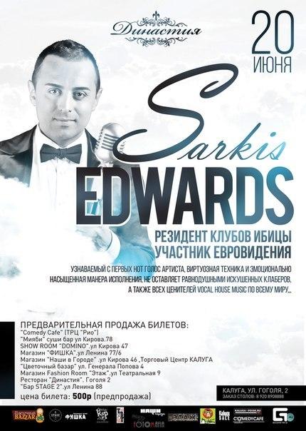 SARKIS EDVARDS концерт в РЦ «Династия»