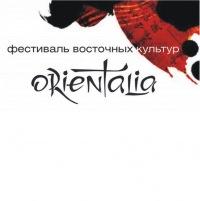 Во второй уик-энд июля пройдет V фестиваль восточных культур ORIENTALIA