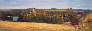В. Б. Соковнин выставка калуга