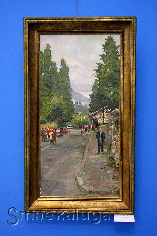 «Крым» в галерее Калужского музея изобразительных искусств