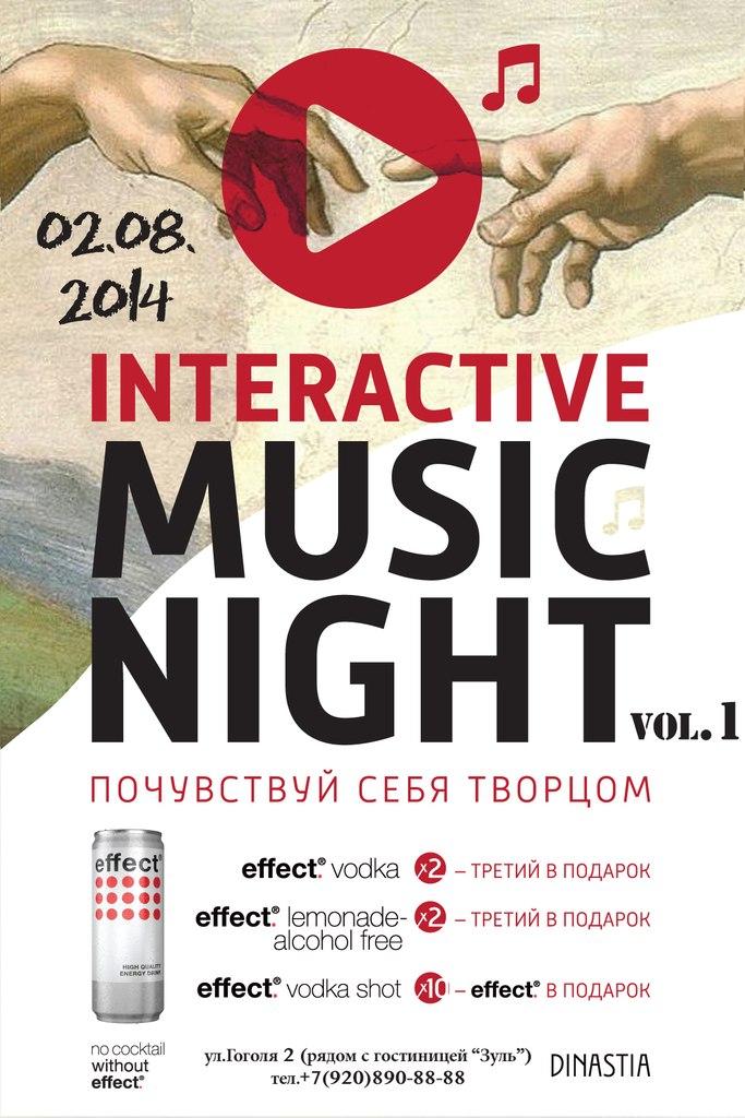 INTERACTIVE MUSIC NIGHT Vol.1
