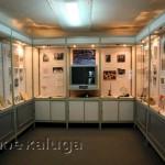 Новая экспозиция в Доме-музее Циолковского калуга