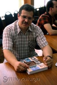 Артём Владимирович Ковалев калуга