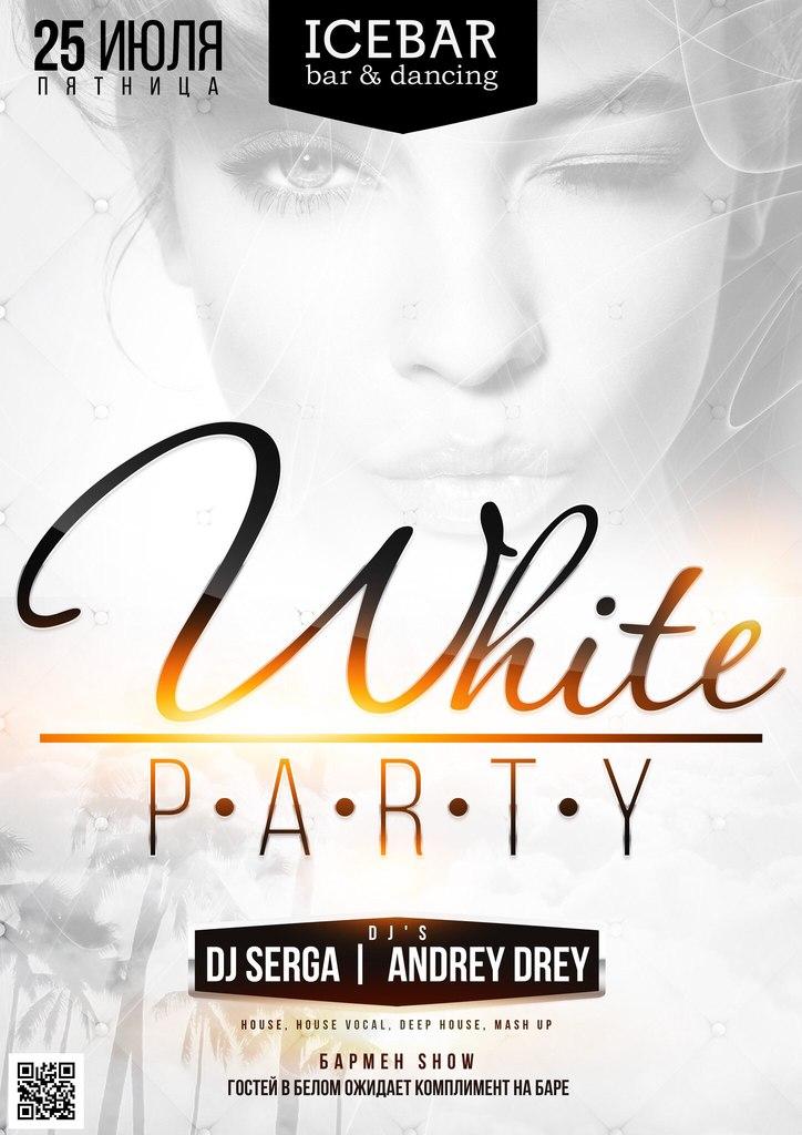 White Party в ICEBAR