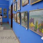 """Выставка """"Крым. Произведения калужских художников"""" калуга"""