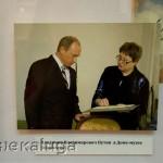 Фотография: В. В. Путин в Доме-музее Циолковского калуга