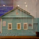 Макет Дома-музея