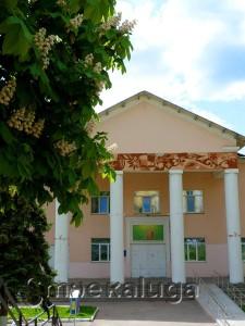 Фестиваль пройдет на базе Областного молодежного центра калуга