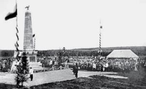 Памятник Николаю II в Калуге калуга