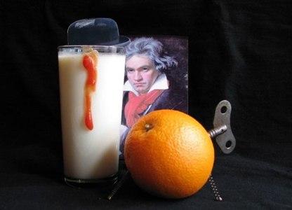 Звезды падают на сцену Clockwork Orange