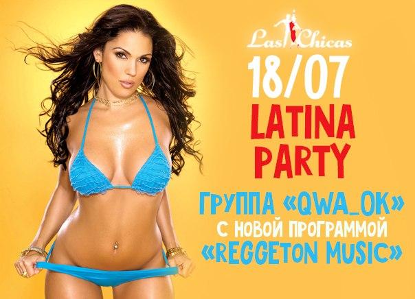 Latina Party в Las Chicas