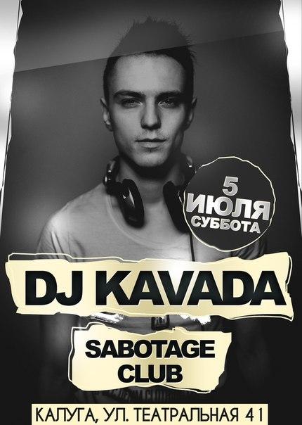 DJ KAVADA в РЦ SABOTAGE
