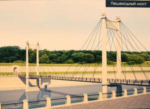 Пешеходный мост, соединяющий набережную Оки и Правый берег. Фотография предоставлена www.kp40.ru