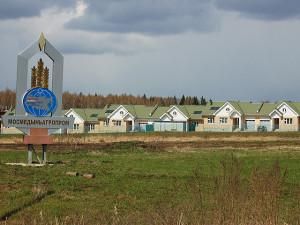 Агрохолдинг «МосМедыньАгропром» (Медынский район) калуга