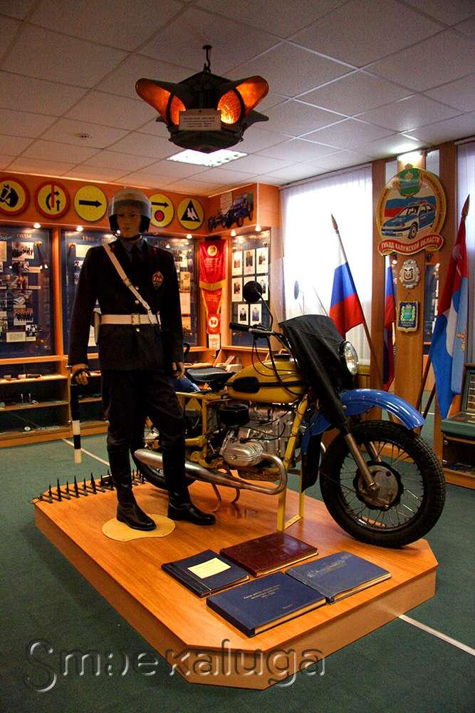 Музей истории Госавтоинспекции по Управлении ГИБДД УМВД России по Калужской области