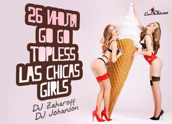 Вечеринка Go-Go Topless в клубе Las Chicas