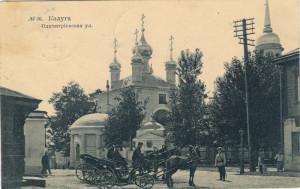 Одигитриевская церковь. Перекресток сегодняшних улиц Академика Королева и Баумана калуга