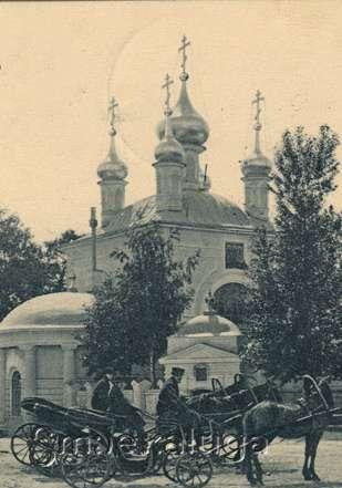 Одигитриевская церковь (на перекрёстке улиц Королёва и Баумана)
