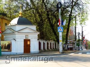 Одигитриевская церковь сегодня калуга