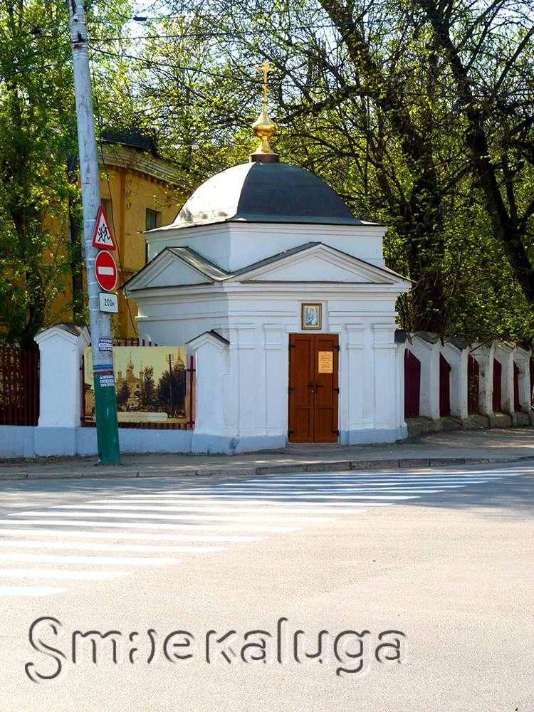 Доступное краеведение: Одигитриевская церковь