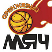 Всероссийские массовые соревнования по уличному баскетболу «Оранжевый мяч - 2014» калуга