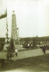 первый памятник калуга