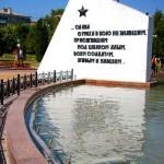 Обновленный фонтан на площади Победы калуга