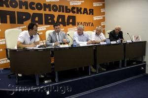 Участники пресс-конференции калуга