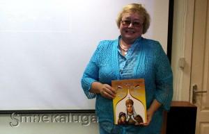 Елена Валентиновна Белова на презентации книги калуга