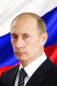 Президент Российской Федерации Владимир Владимирович Путин калуга