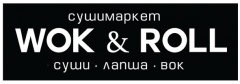 «Wok&roll» Сушимаркет