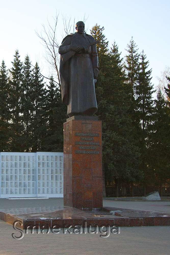 Доступное краеведение: История памятников на воинском кладбище