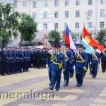 Вручение нового знамени УМВД по Калужской области калуга