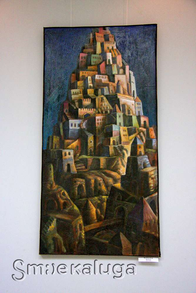 В зале Дома художника открылась выставка, посвященная Петру Петровичу Козьмину
