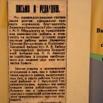 Экспозиция выставки калуга
