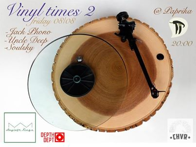 Vinyl Times 2 в кафе Паприка