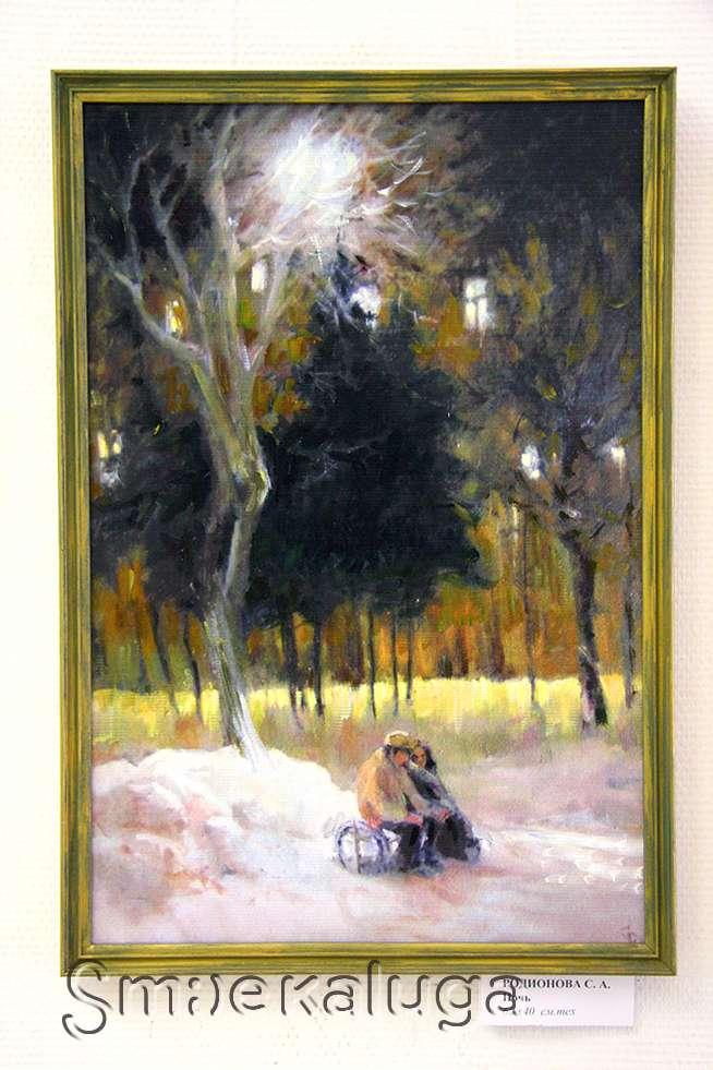 В Доме художника начались живописные «Каникулы»