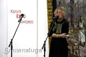 Анастасия Рыженко на закрытии выставки калуга