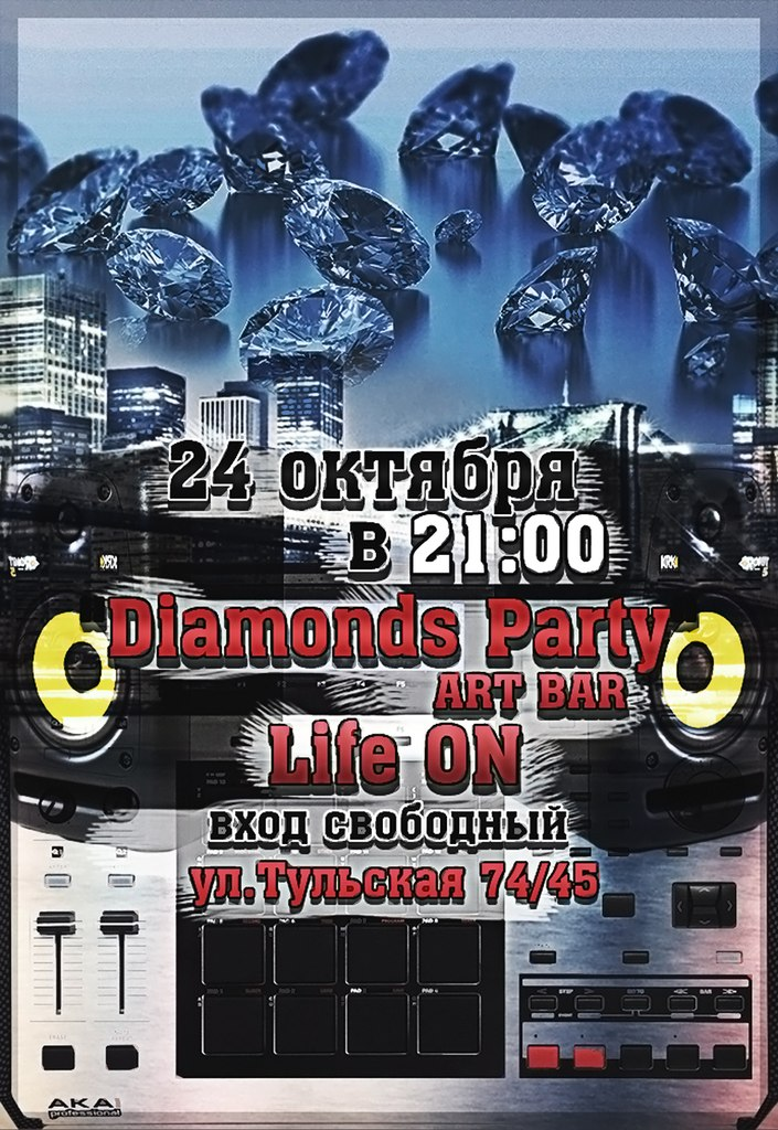 Cris Taylor «Diamonds Party» в арт-баре Life On