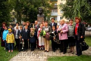 Коллектив ДШИ №2 и Алиса Туликова калуга