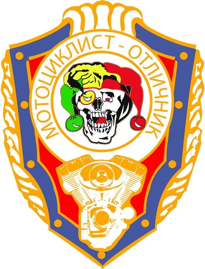 Мотоклуб Jokers MCC Kaluga вновь отпразднует свой день рождения на «Высоких берегах»