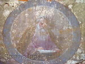 Сохранившаяся часть росписи калуга