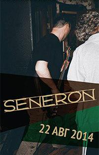 SENERON (IRA) в HARAT'S PUB