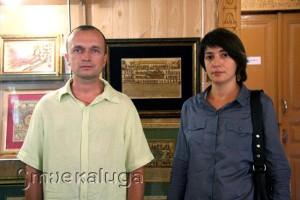 Мастера Сергей и Надежда Орловы калуга