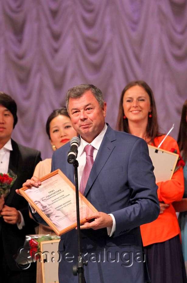 Закрытие конкурса оперных певцов им. М. Михайлова